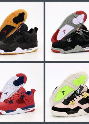 Nike Air Jordan IV Retro   41-46   Кроссовки Найк Аир Джордан ...