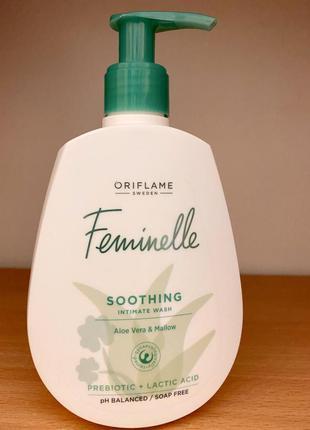 Успокаивающий гель для интимной гигиены feminelle