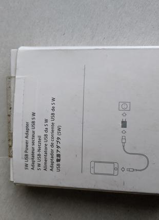 зарядний блок, зарядне. зарядное Apple iphone новий оригінал