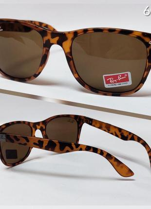 Солнцезащитные очки оправа лео