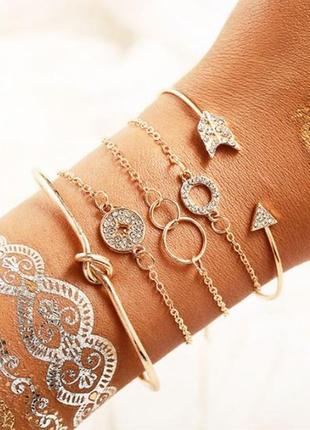 Набор браслетов 5 штук золотистого цвета