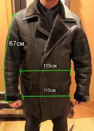 Мужская кожаная зимняя куртка,дублёнка р.48-50.