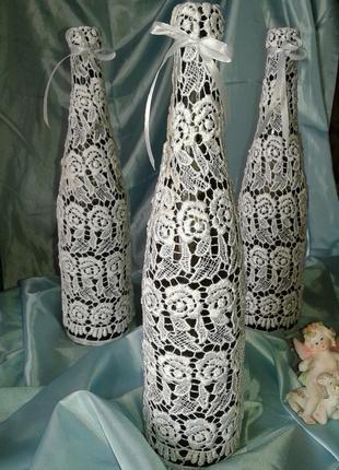 ваза -декоративная бутылка(3 шт)-стильный декор