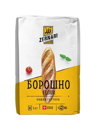 Борошно ТМ Zernari