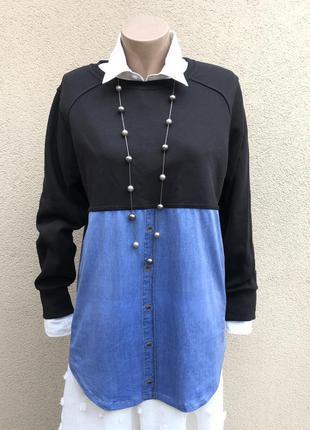 Комбинированный свитшот, удлиненная кофта реглан под джинс