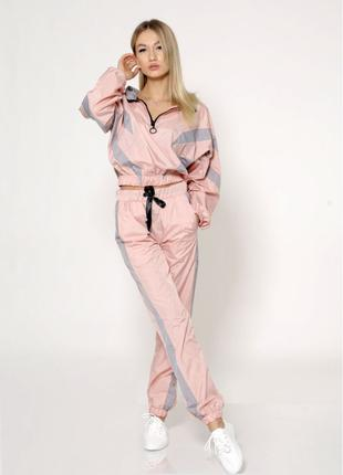 Спорт костюм женский  цвет Розово-серый