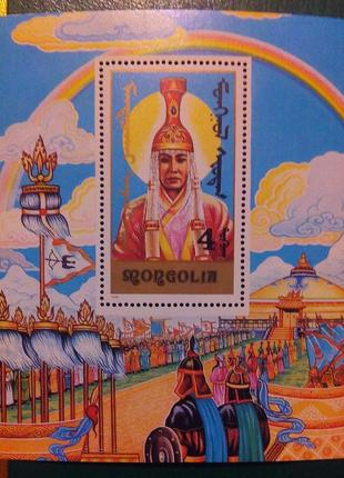 Редкая марка Монголия Чингизхан