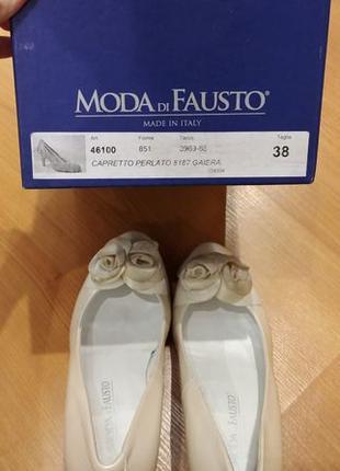 Свадебные туфли Moda di Fausto, 38р., каблук 8 см, цвет: айвори