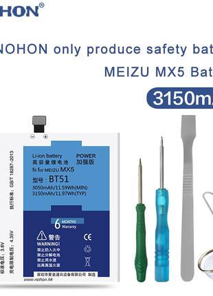 Аккумуляторная батарея Nohon BT51 для MEIZU MX5 3150mAh