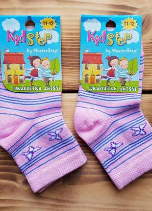 """Носочки для маленькой девочки """"бабочка"""", размер 11-12 / 12-18 ..."""