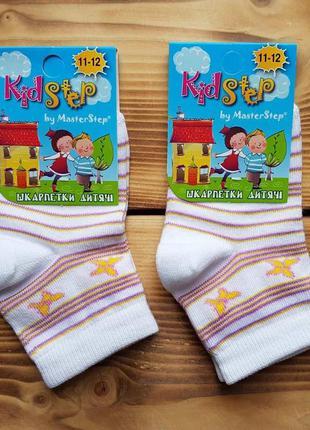"""Носочки для маленькой девочки """"бабочки"""", размер 11-12 / 12-18 ..."""