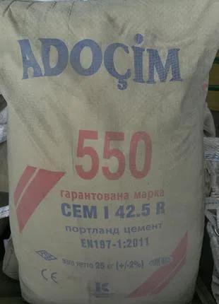 Цемент ADOCIM ПЦ I 550Р Д0  (CEM I 42.5R) (Турція), 25 кг (60 шт,