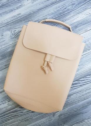 Женский рюкзак-сумка пудрового цвета