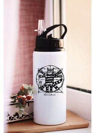 Бутылка для воды с дозатором
