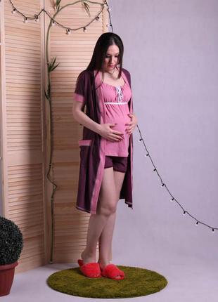 Комплект, пижама с халатом для беременных и кормящих 1605