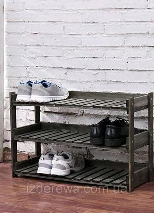Подставка под обув