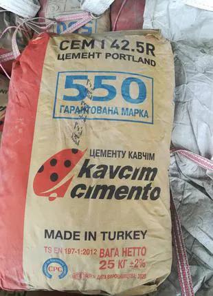 Цемент Kavcim Cimento (Турція) CEM 42.5 25кг (56шт)