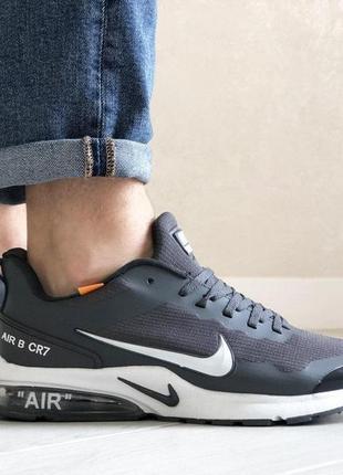 Кросівки чоловічі nike air presto cr7 сірі з білим