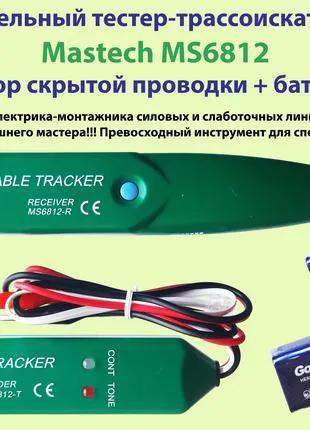 Кабель-трекер тестер трассоискатель детектор Mastech MS6812