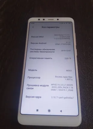 Xiaomi redmi 5 gold СРОЧНО