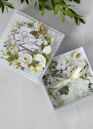 Коробочка для грошей, подарункова коробка, подарунок на весілля