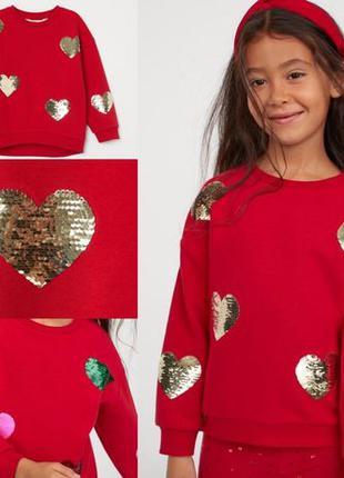 Свитшот кофта H&M 4-6 лет паетки перевертыши красный