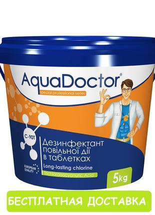 Длительный хлор в таблетках Aquadoctor C90T .5 кг, Аквадоктор