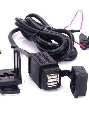 Мото зарядка USB на 2 порта прикуриватель