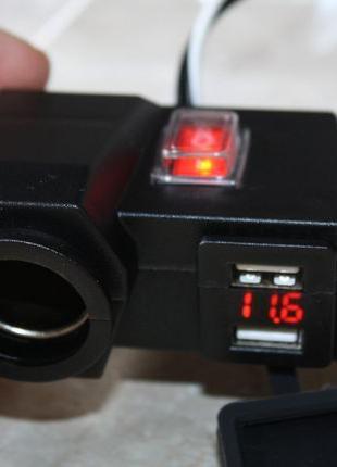 Качественный мото прикуриватель зарядка розетка USB с вольтметром