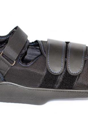 Послеоперационная обувь Барука