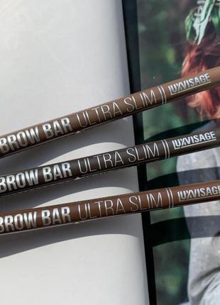 Механічний олівець для брів brow bar ultra slim від luxvisage✨
