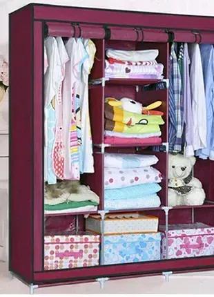 Складной тканевый шкаф