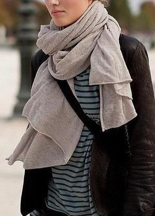 Трикотажний довгий,широкий шарф