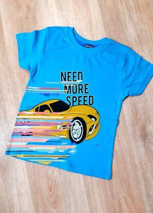 Яркие детские футболки для мальчика 5,6,7,8 лет. турция