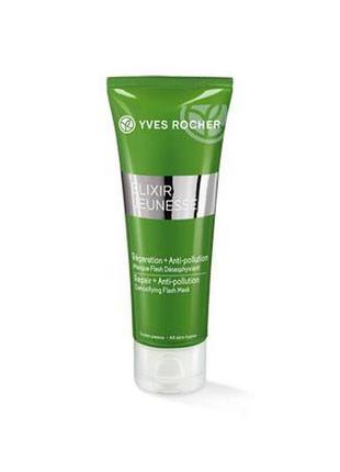 Маска для лица для всех типов кожи детокс и восстановление