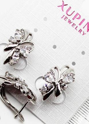 """Серьги """"бабочки"""" родированные xuping, ювелирная бижутерия, мед..."""
