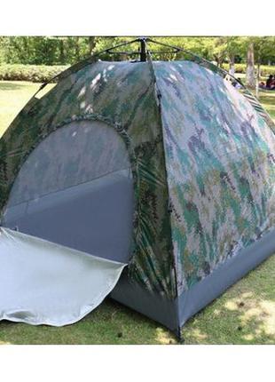 Палатка Автомат саморозкладная с автоматическим каркасом автомат
