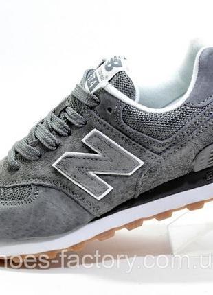 Классические кроссовки New Balance 574, Серые, купить со скидкой