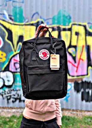 Fjallraven kanken black 16л рюкзак