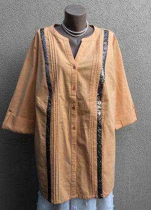 Блуза,рубашка с вставками кружево,гипюр,серебристые пайетки,бо...