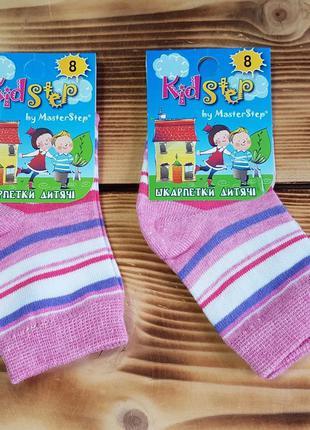 """Носочки для новорожденных девочек """"полосочка"""", размер 8 / 3-6 ..."""