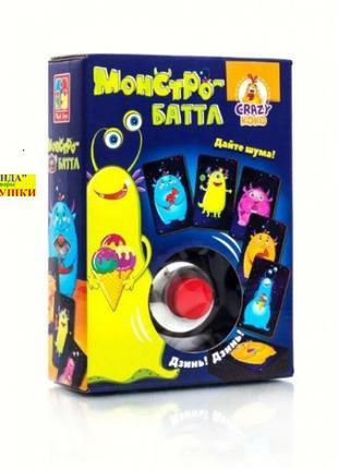 Гра настільна Монстро-Баттл Зі дзвоником VT8010-04