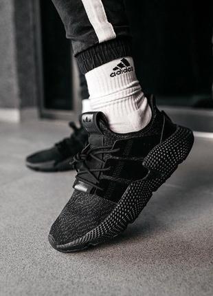"""Кроссовки стильные мужские adidas prophere """"black"""""""
