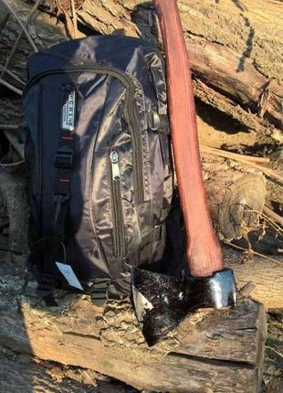 Рюкзак туристический Рюкзак походный STENSON