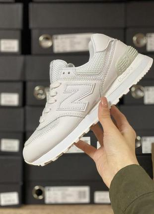New balance 574 white женские кроссовки весна\лето\осень\