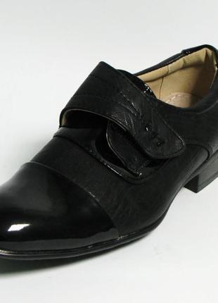 Школьные черные туфли туфлі мокасини для мальчика хлопчика кли...