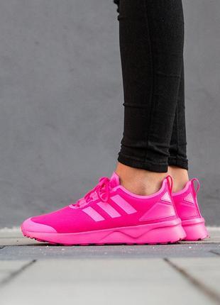 Кроссовки adidas zx flux adv verve s75983 оригінал