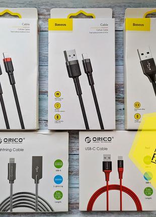 USB Кабель BASEUS, ORICO, ROCK - Type C, Micro Lightning зарядное
