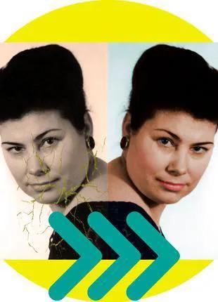 Реставрація старих фотографій (реставрация)