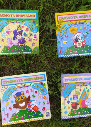 Детские книжечки с наклейками, кроссворды, головоломки, мозаика,